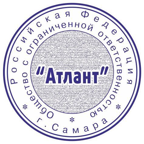 печати и штампы самара